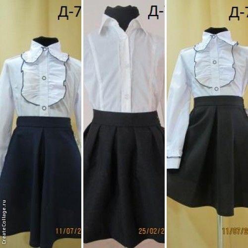 Рубашка,сорочка шкiльна,жилетка,брюки, пиджаки,школьные,блузы,рубашки