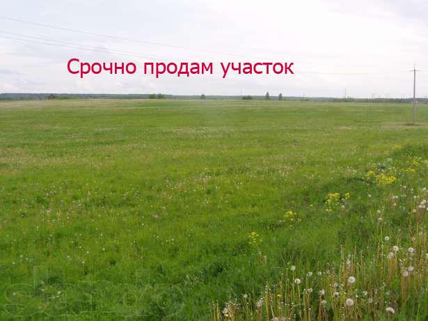 Продам в Коммунаре приват. дачный участок в СТ «Базальт»