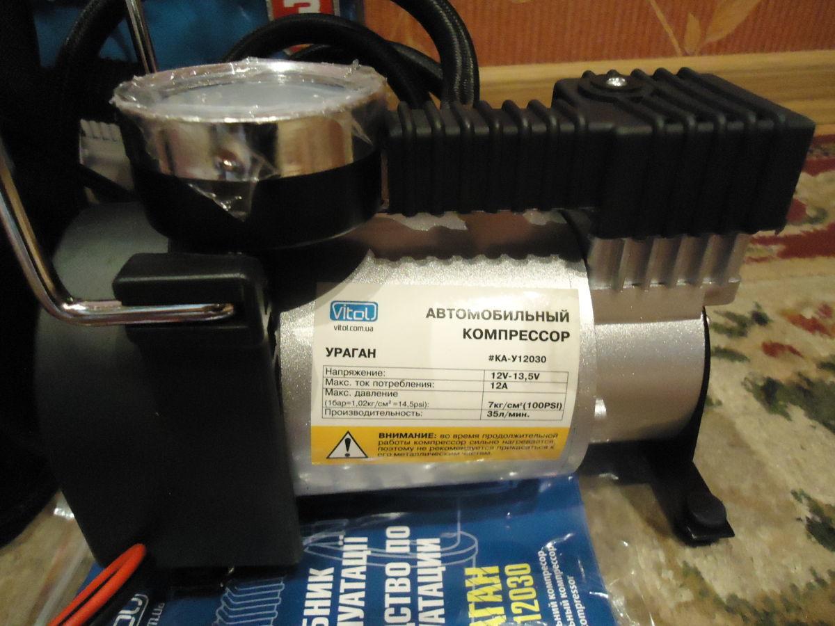 Автомобильный компрессор Ураган КА-У12030