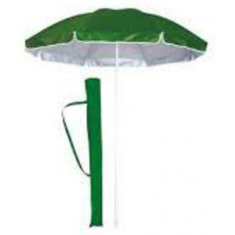 Зонт 2,5м. пляжный торговый