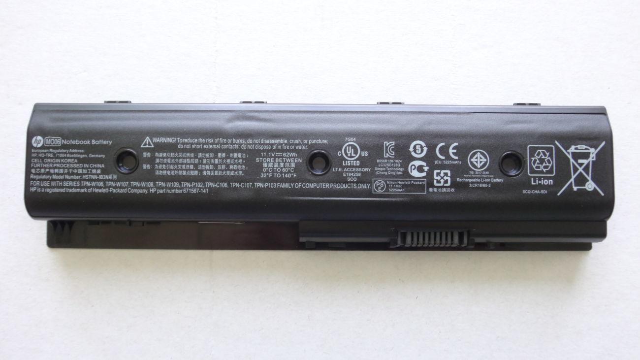 Фото - Оригинальная батарея HP MO06 HSTNN-LB3P DV4-5000 5225mAh