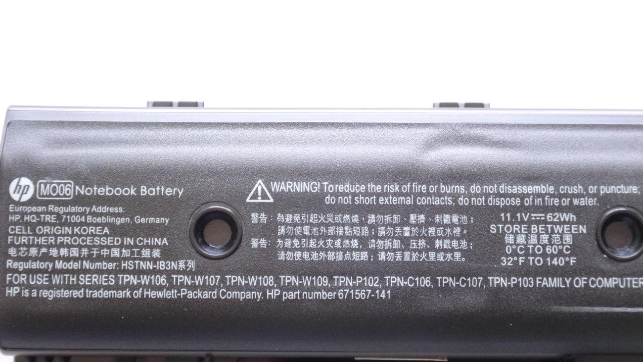 Фото 2 - Оригинальная батарея HP MO06 HSTNN-LB3P DV4-5000 5225mAh