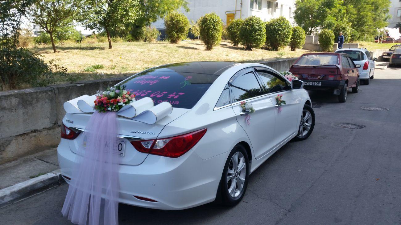 Прокат свадебных авто , Hyundai Sonata , кортежи - самые низкие цены!