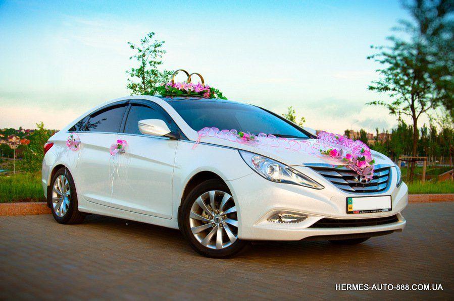 Авто на свадьбу, Hyundai Sonata YF (PREMIUM) Кортежи по низким ценам!