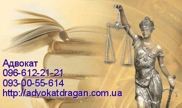 Адвокат на допрос