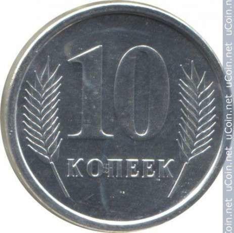 Приднестровье 10 копеек, 2000