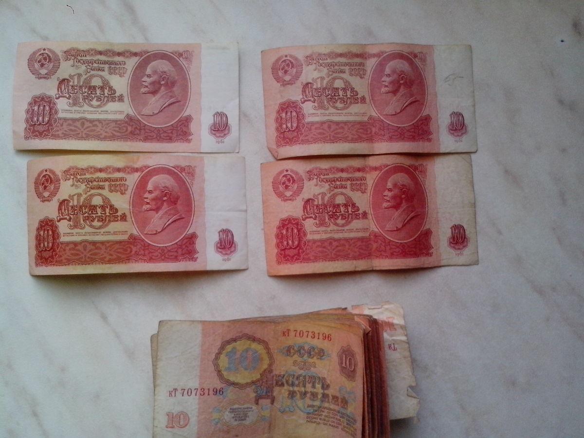 Фото 2 - Бумажные купюры СССР достоинством 10 рублей.