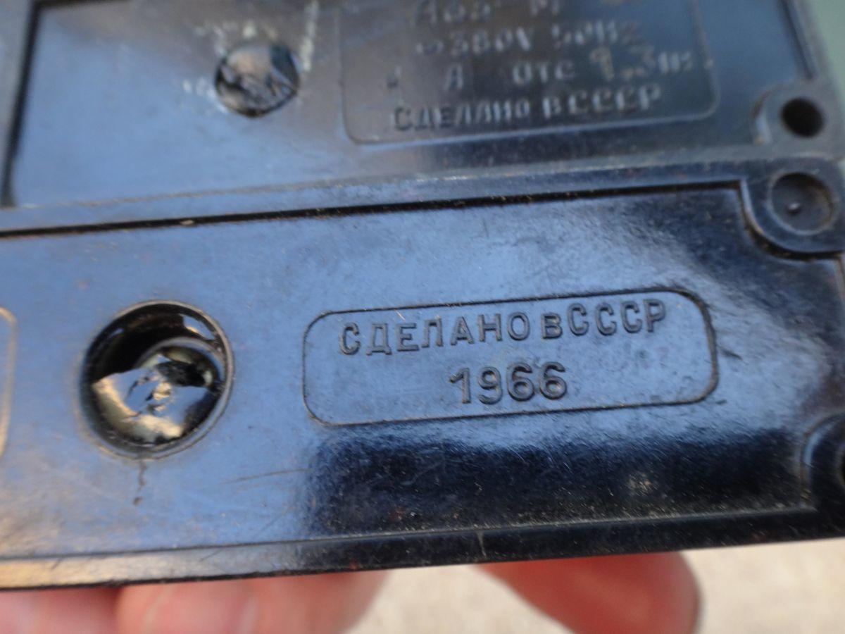 Фото - Автоматический выключатель А63-М, 220В 1А отс - 5 Iн