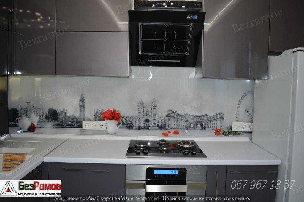 Фото 9 - панель на кухню - скинали