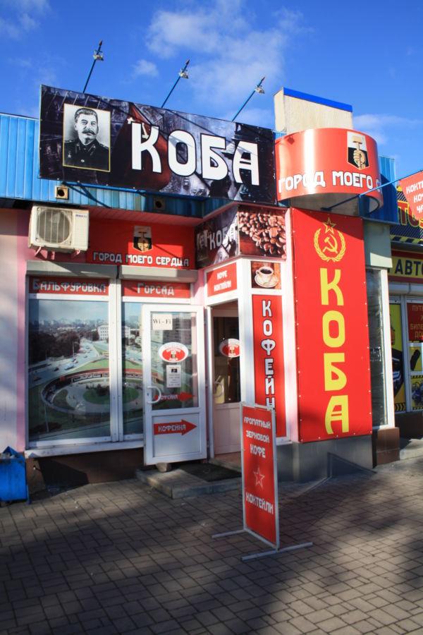 Фото - Кофейня КОБА приглашает отведать ароматный зерновой кофе
