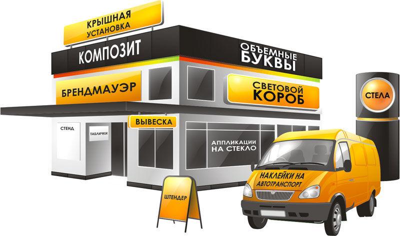 """Фото - Изготовление рекламных конструкций во Львове, любой сложности. """"Piko"""""""