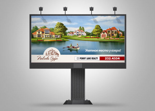 "Фото - Реклама на БигБордах зх6; 3х12; во Львове компания ""PIKO"""