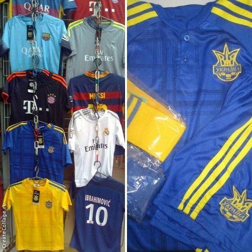 футбольная форма,гетры,щитки,защита,перчатки,бутсы,футболка,шорты,мячи