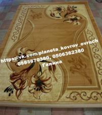 новинки ковры Турецкие, рельефные, стриженные,