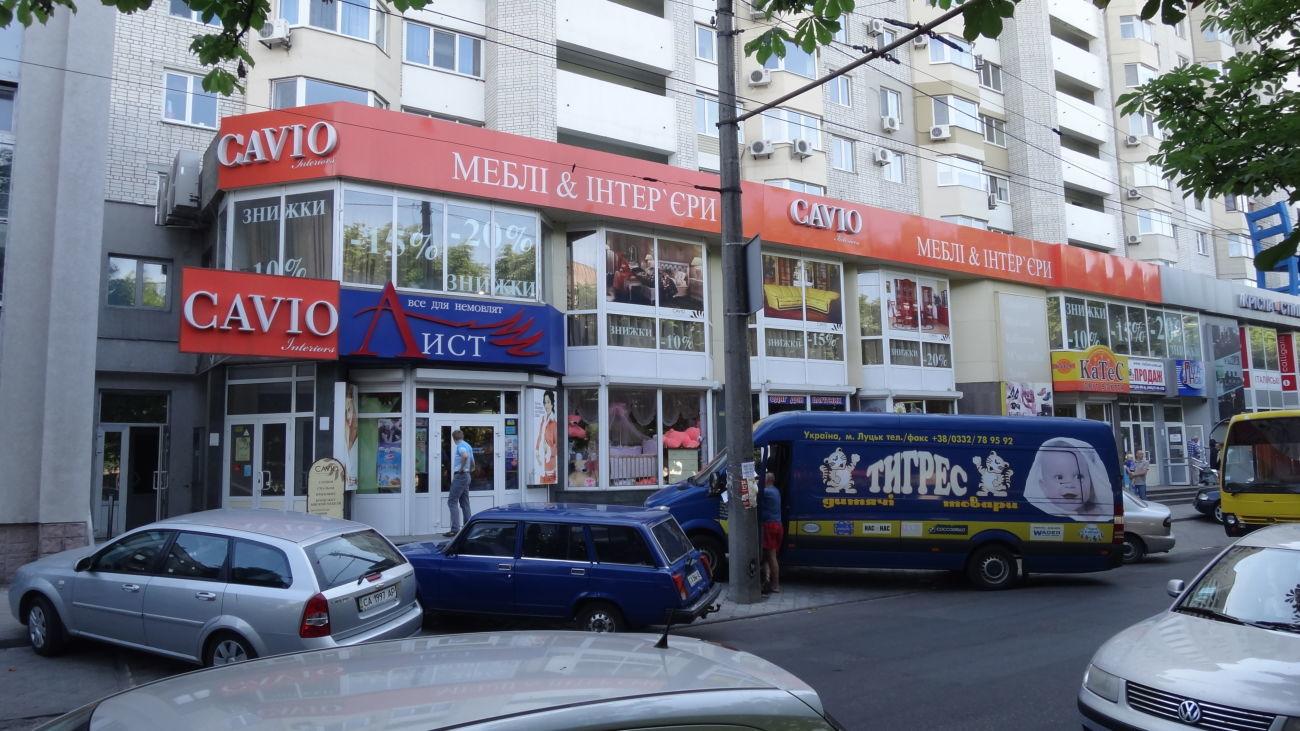 Продаж торговоЇ площi із ремонтом в м.Черкаси в центри по б.Шевченка.