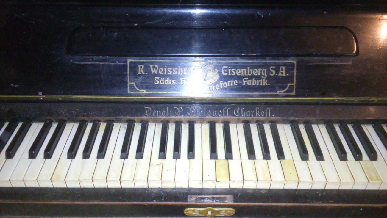 Фото 3 - Антикварное немецкое пианино R.Weissbrod Eisenberg S.A.
