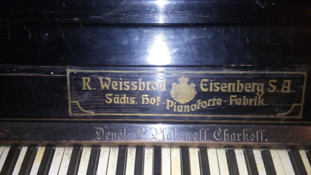 Фото - Антикварное немецкое пианино R.Weissbrod Eisenberg S.A.