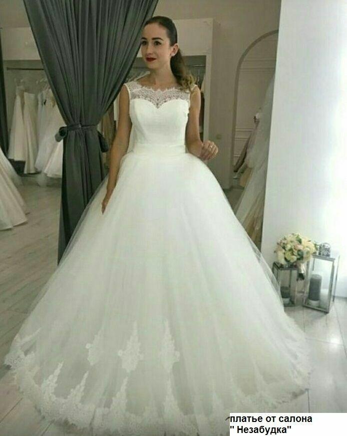 42328518432 продажа и прокат свадебных нарядов.  500 грн. - Свадебные платья ...