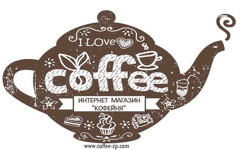 Магазин кофе — Магазин чая