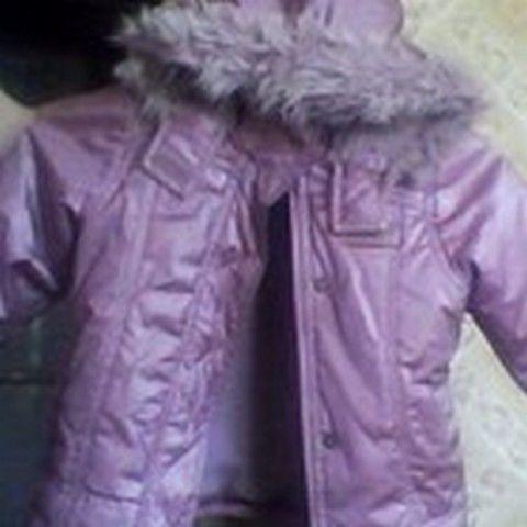 Фото - Куртка детская - Б/У