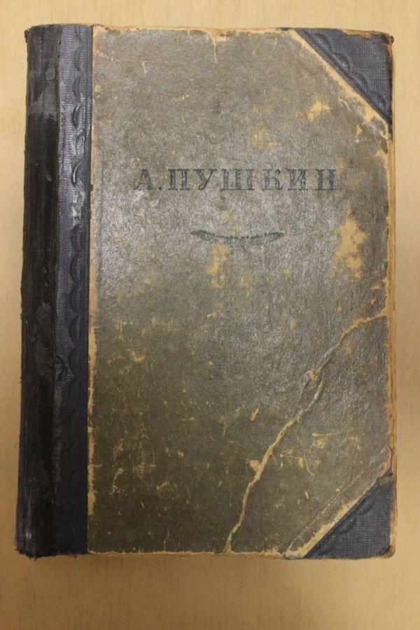 Фото 2 - Продам книгу А.С.Пушкин.1936 год издания .
