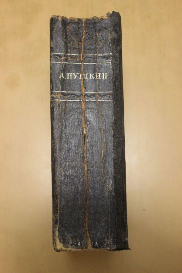 Фото - Продам книгу А.С.Пушкин.1936 год издания .