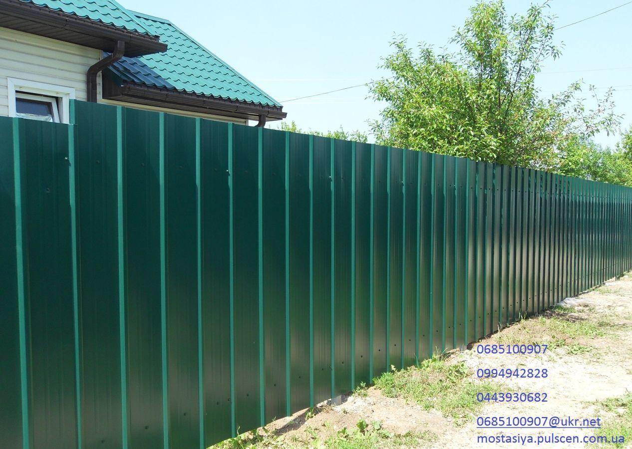 Купити профнастил зелений RAL 6005 від виробника