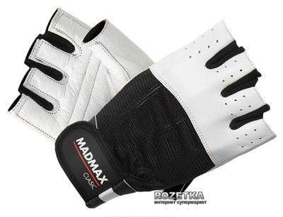 Перчатки для фитнеса MadMax маленький размер