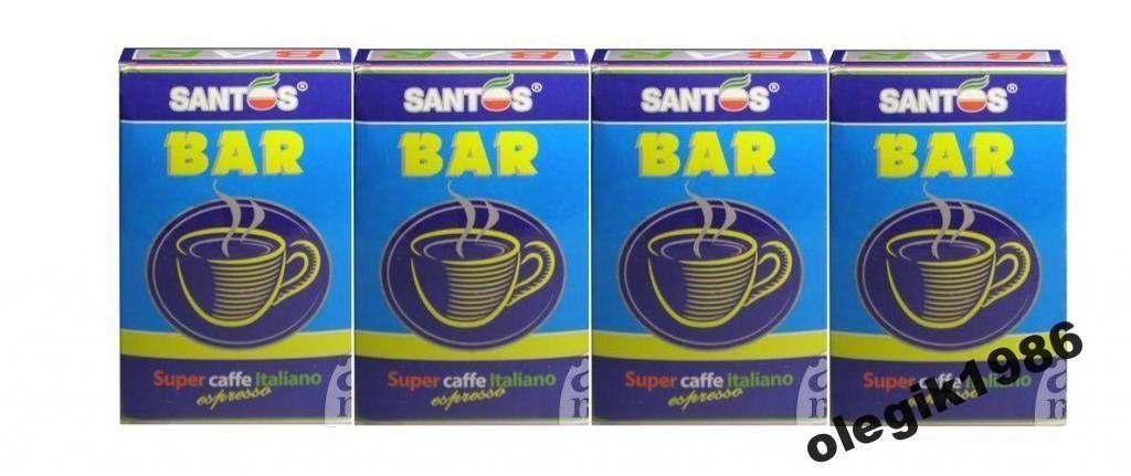 Новинка!Кофе(молот)Santos Bar 4х250гр .АКЦИЯ!