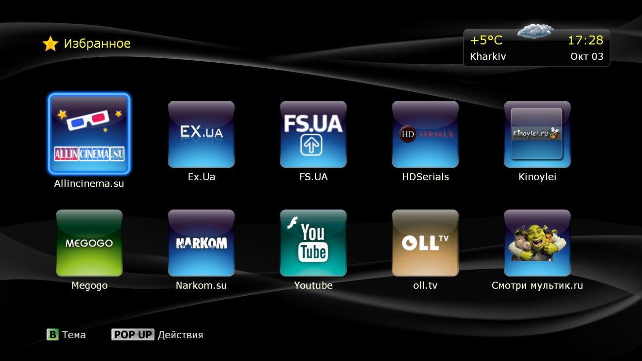 Фото 6 - HD-медиаплеер Dune HD TV-102W (новый, гарантия 12 мес)