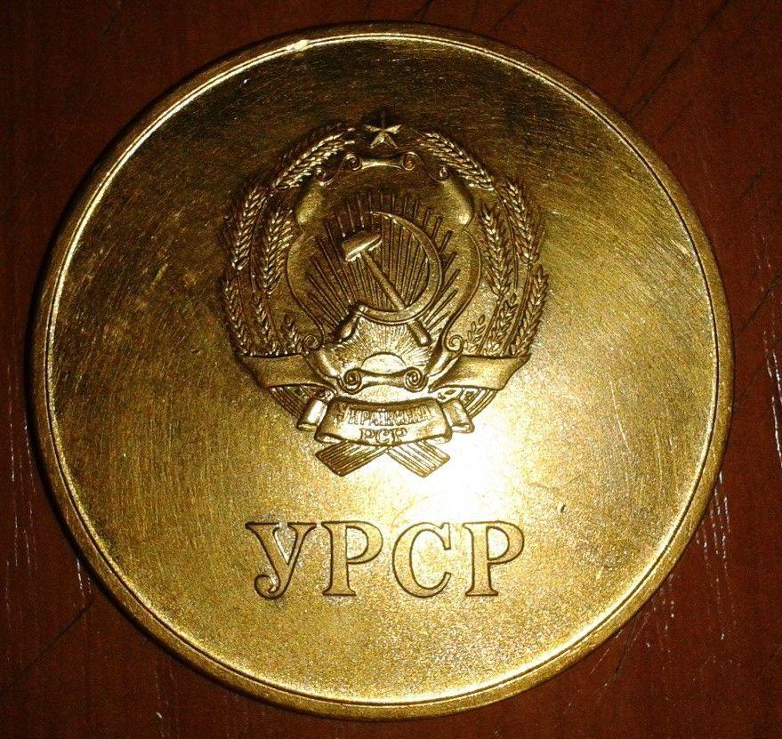 Фото 2 - Золотая школьная медаль УССР. редкая!