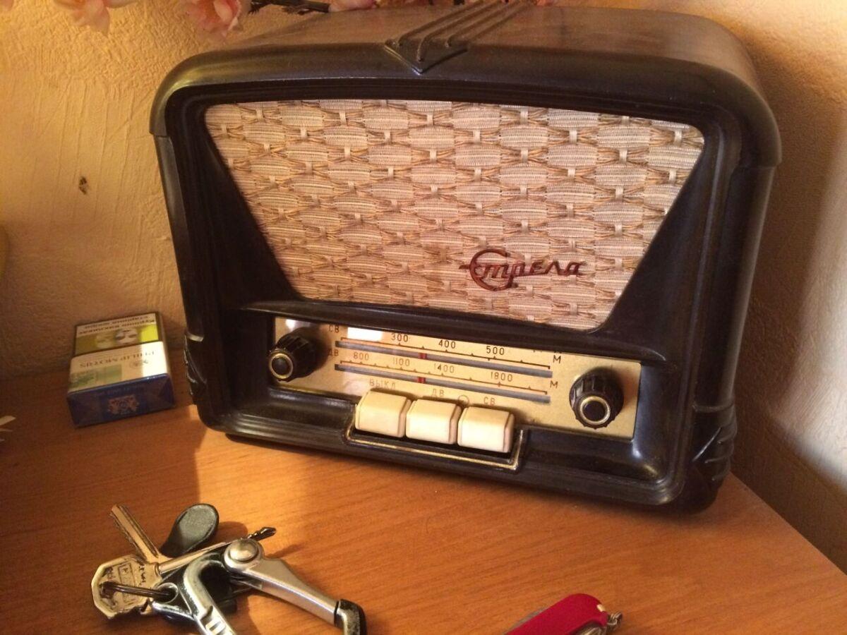 Радио стрела 50-х с немецкой начинкой! идеал!