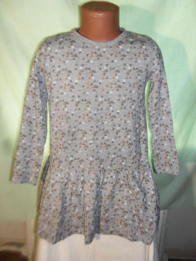 Платье трикотажное с рукавом на 7лет