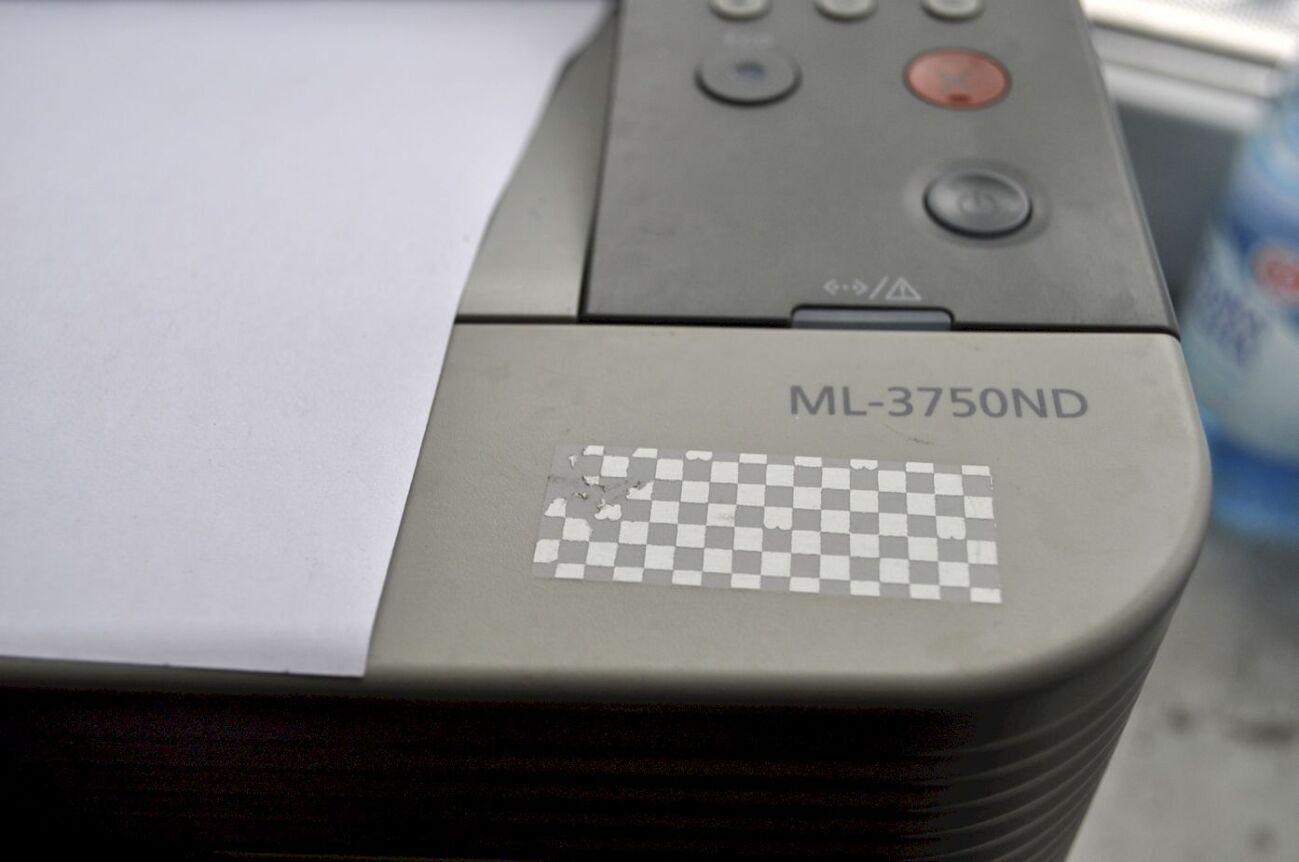 SAMSUNG 3750ND - лазерний А4 USB мережа дуплекс-картридж на 7000 стор