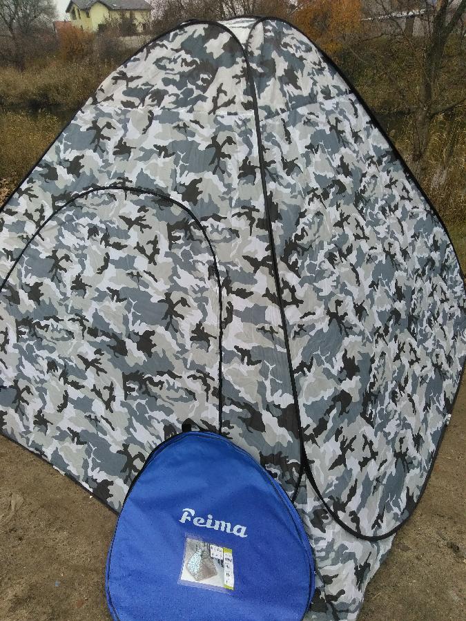 Палатка автомат 2.5 метра