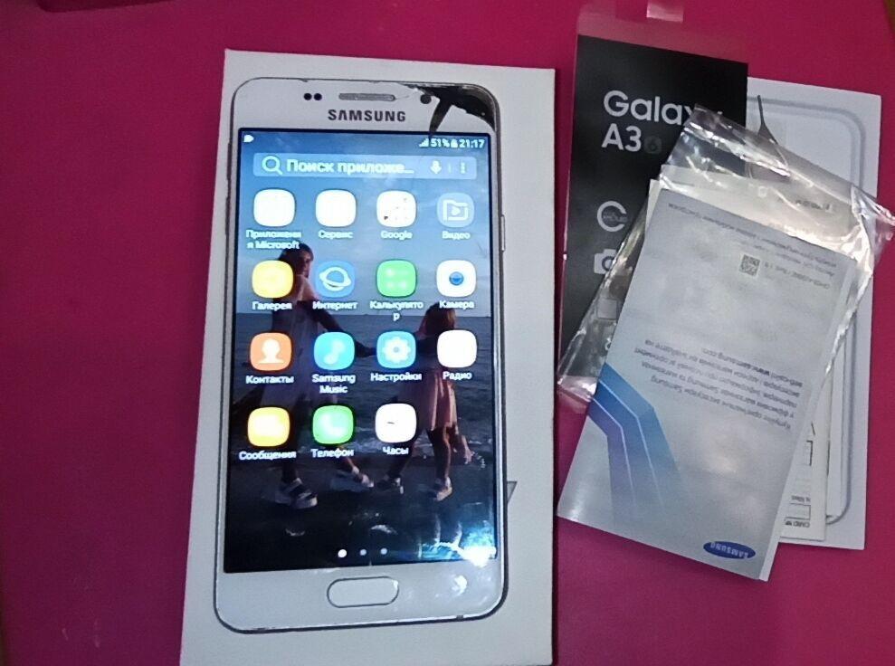 Samsung A310F Galaxy A3