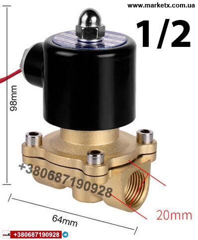 """1/2"""" электромагнитный клапан 220V воды газа масла нормально закрытый"""