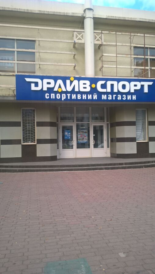Сдам койко-место для девушки пр.Яворницкого, район Озерки (ком.включен