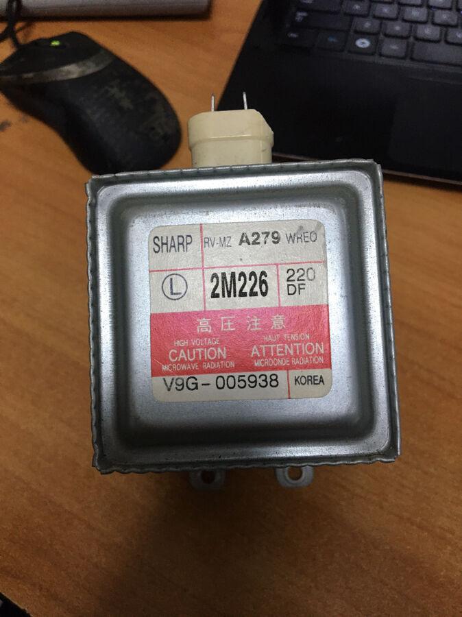 Магнетрон Sharp 2M226