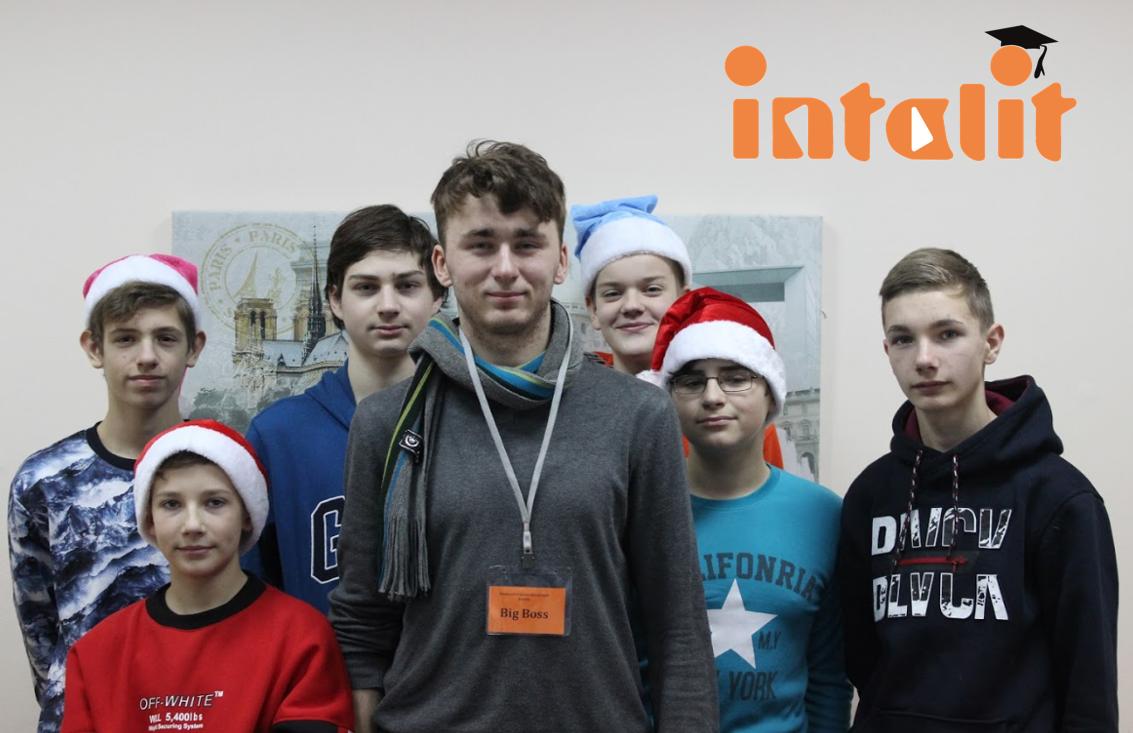 Компьютерная Академия Инталит приглашает школьников (4-11 классов) на