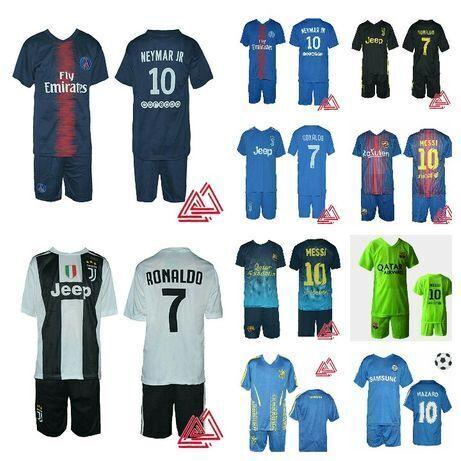 Футбольная форма (детская и подростковая)