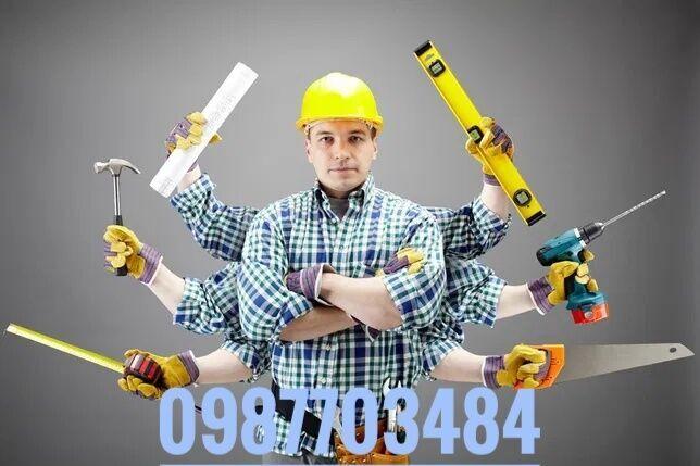 Домашний мастер,электрик,сантехник,ремонтные работы