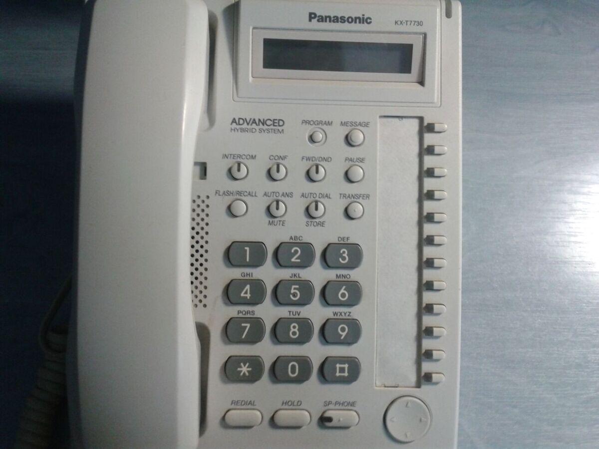 Продам системный телефон Panasonic KX-T7730