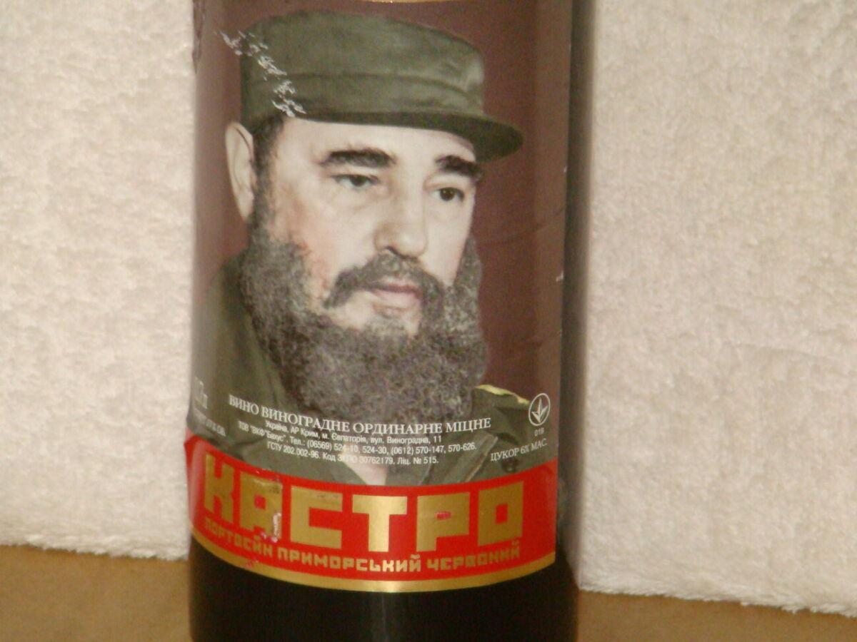 продам коллекционную бутылку вина Портвейн Приморский Червоний из колл