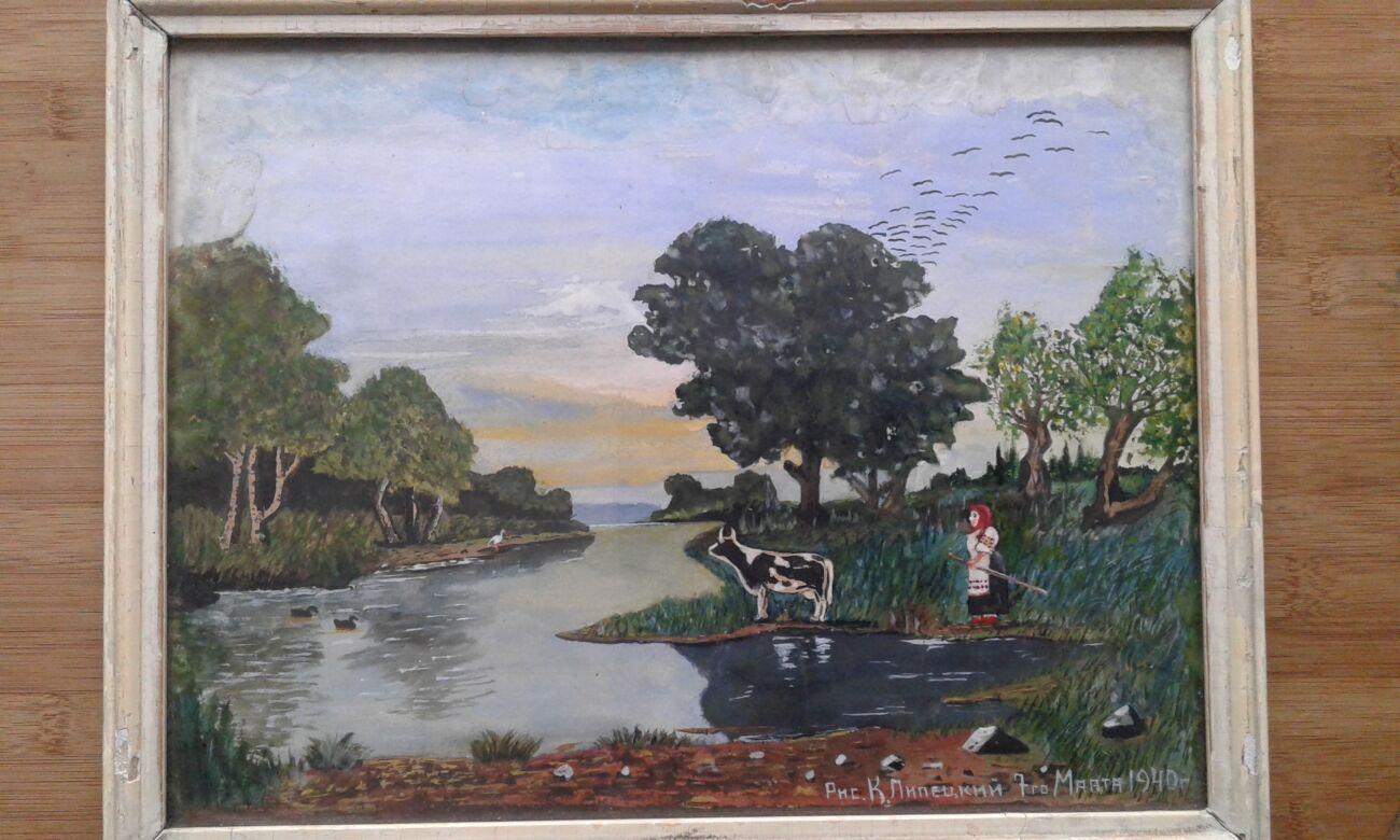 Картина 1940