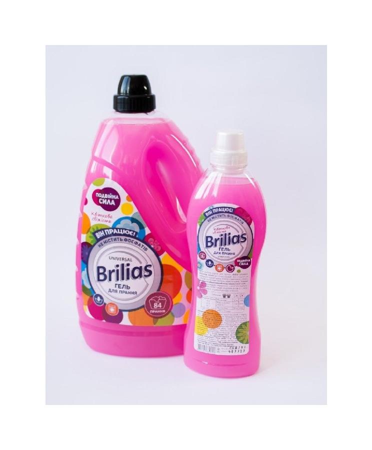 Гель для стирки Brilias Цветочная Свежесть для прання квіткова свіжіст
