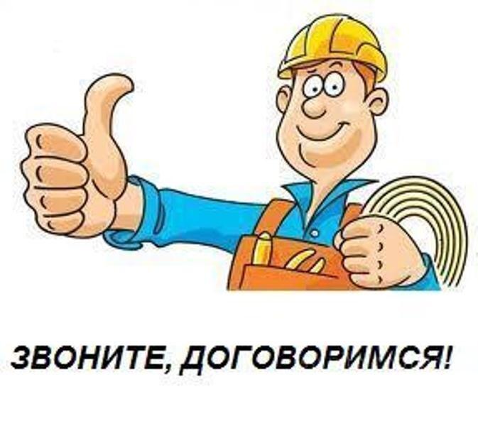 Муж на Час (Приморский,Суворовский, Малиновский район)