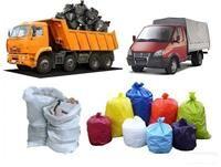 Вывоз хлама, строительного мусора