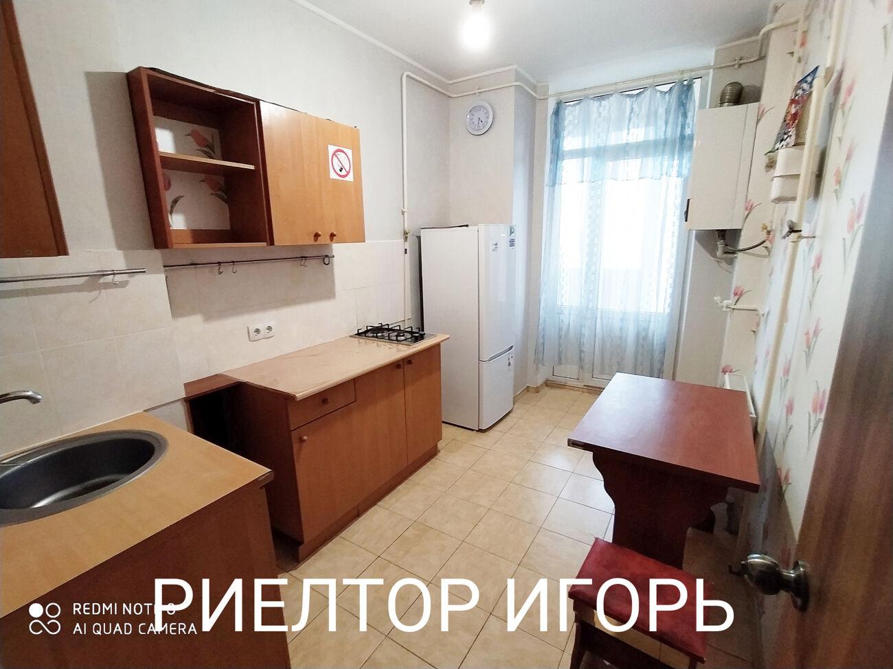 Аренда 1-комнатной квартиры в Ж/К 7 НЕБО в Одессе у рынка 7 КМ.