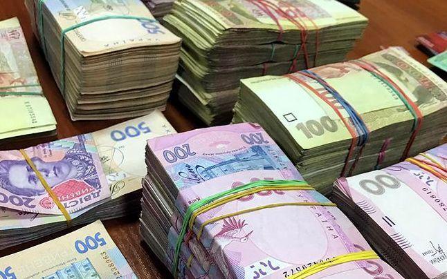 Деньги без залога в киеве бизнес авто под залог